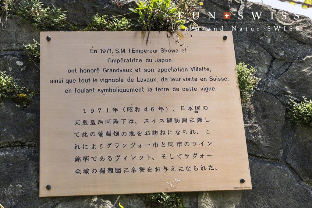 昭和天皇皇后両陛下もご訪問されました。